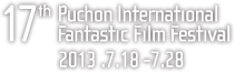 17th Puchon International Fantastic Film Festival